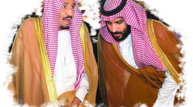Открытие программы «Санад Мухаммада бин Салмана», направленной на удовлетворение потребностей различных социальных групп
