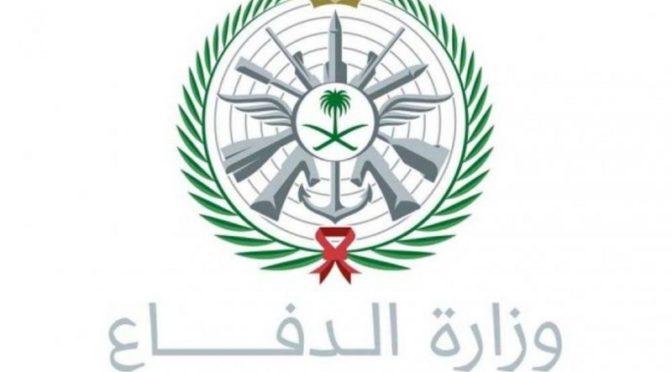 Шейх аль-Асими посетил раненых солдат сил коалициив госпитале им.Короля Халида в Наджране