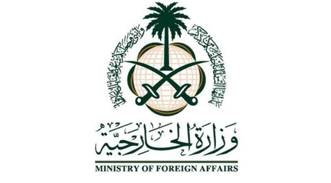 Королевство  отвергает вмешательство во внутренние дела Бахрейна