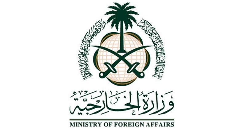 Саудовская Аравия отвергает «необоснованную» позицию Сената США