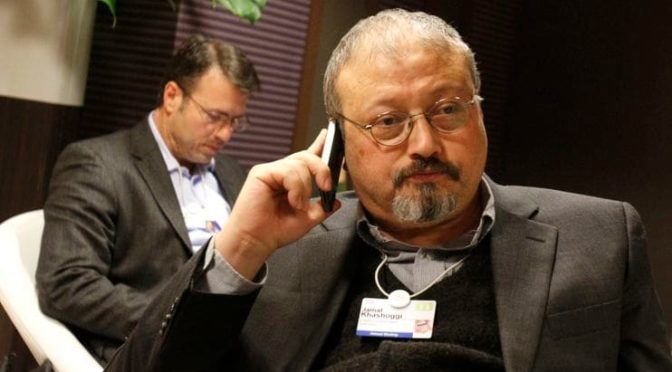 Секретный американский доклад: Хашакджи не упоминался в переговорах между наследным принцем и его советником