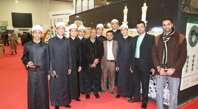 Студенты Университета аль-Азхар посетили павильон Королевства на международной книжной выставке в Каире