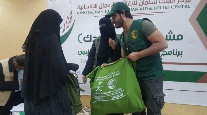 Центр гуманитарной помощи им.Короля Салмана открывает программу защиты семей сирот в Йемене
