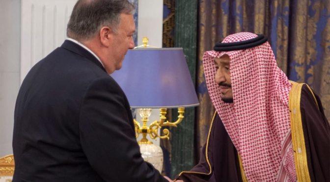 Служитель Двух Святынь принял госсекретаря США