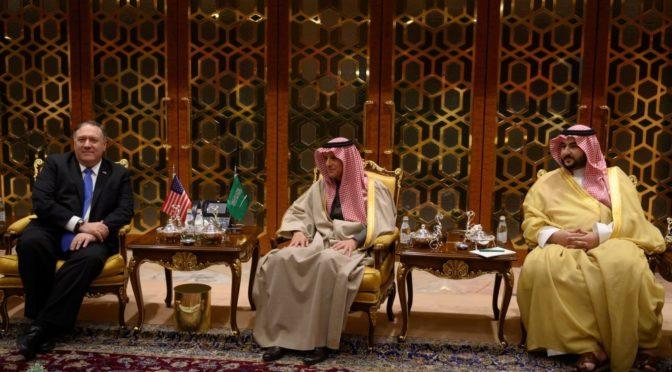 М.Помпео прибывает в Эр-Рияд и проводит официальные переговоры с государственным министром по иностранным делам
