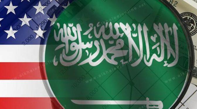 Королевство отрицает и отвергает заявление администрации США о признании суверенитета Израиля над Голланскими высотами
