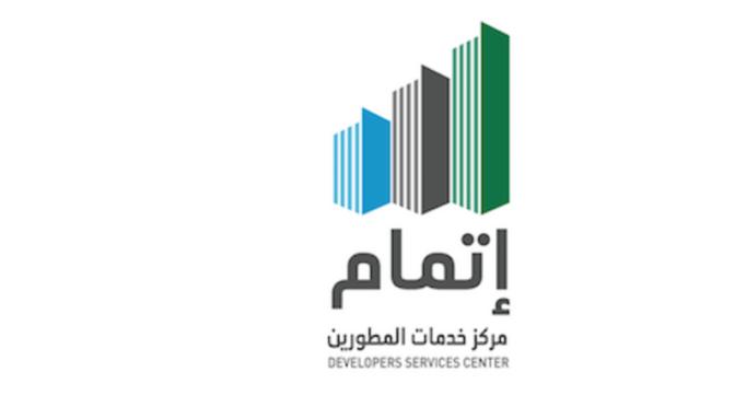 Центр девлоперских услуг: в 2018г. завершено 92 проекта на площади 196.2 кв.м.