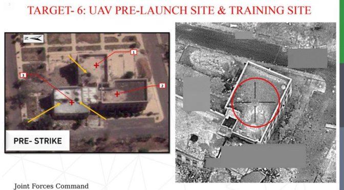 Представитель коалиции: террористическая операция на базе Анад была планирована КСИР