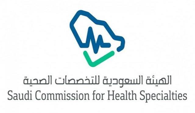 Комитет по медицинской специализации основал четыре дополнительные профильные  ассоциации: стоматологии, информатике, деонтологии и методологии обучения