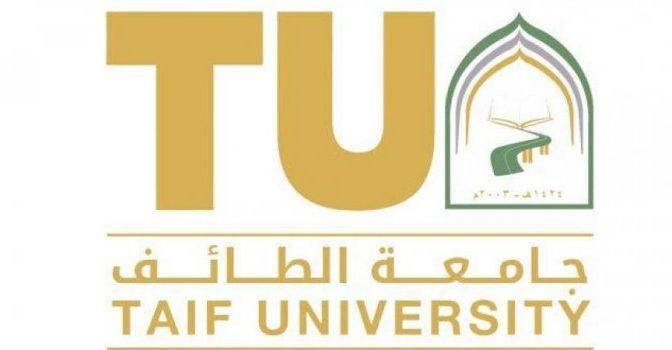 Университет Таифа открывает кружки по запоминанию Благородного Корана для иностранных студентов