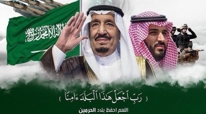 Служитель Двух Святынь принял Шейха Мухаммада бин Заида ал-Нахайяна
