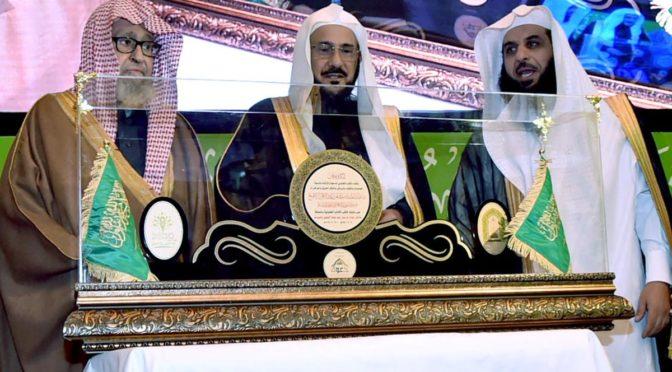 Шейх аль-Фаузан: Призыв к Аллаху — высшая степень знания, и знание — его условие