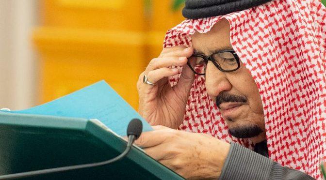 Служитель Двух Святынь и Министр иностранных дел Бахрейна обсудили развитие ситуации в регионе