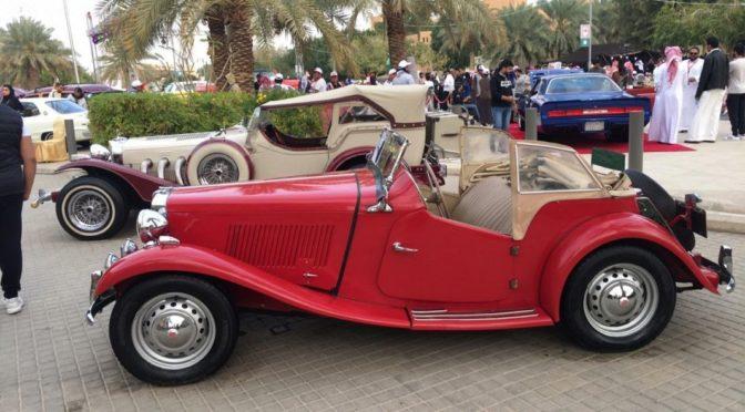 Завершились мероприятия 4-ого фестиваля ретроавтомобилей в Дириъа, привлекшего тысячи посетителей из Королевства и из-за рубежа