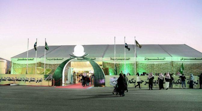 Павильон Сухопутных сил привлекает посетителей на выставке Министерства обороны в Табуке