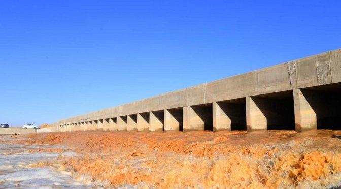 Водохранилища вади Абу Нашифа привлекают жителей г.Табук