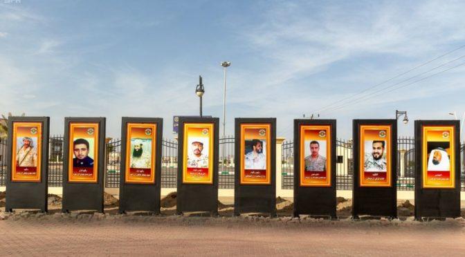 Муниципалитет Тариба развивает административный центр округа и подготовил галерею паших мученниками подданных