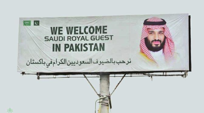 В резиденции в Исламабаде: наследный принц принял главу сената Пакистана