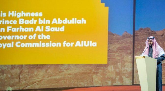 В присутствии наследного принца: Королевская Комиссия округа аль-Ула открыла программу «Видение аль-Ула»