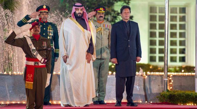 Наследный принц и премьер-министр Пакистана присутствовали при  подписании 7 договоров и меморандумов о взаимопонимании