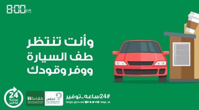 Продолжается рекомендация приобретения автомобильных шин с высокой энергоэффективностью
