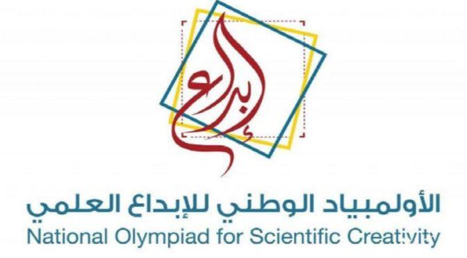 Губернатор Эр-Рияда наградил победителей олимпиады изобретателей 2019г.