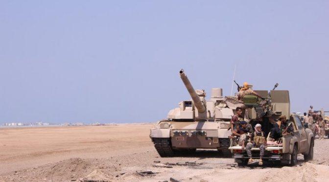 Командование Объединённых сил коалиции по поддержке законной власти в Йемене провело военное совещание в Маарибе