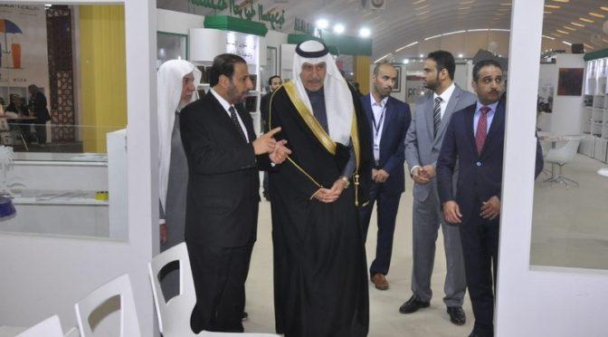 аль-Гарири посетил павильон Королевства на Международной книжной выставке в Марокко