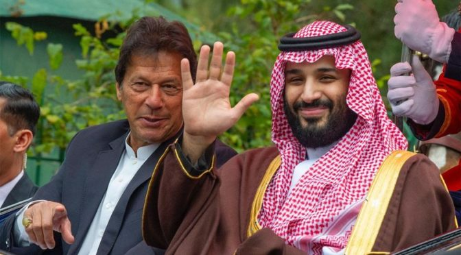 Сегодня вечером по завершении официального визита наследный принц покинул Пакистан