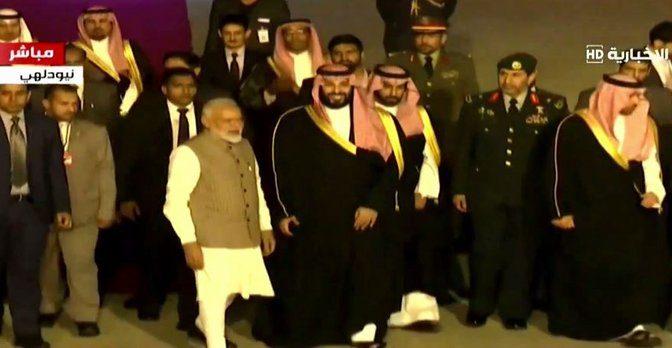 Его Высочество наследный принц прибыл в Индию с официальным визитом