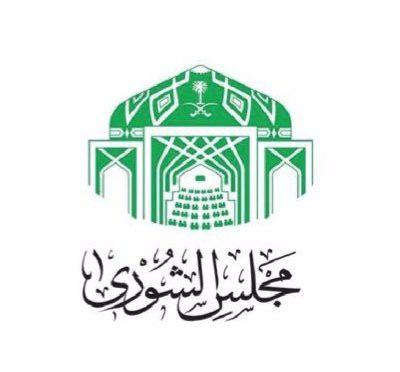 Маджлис-Шура отметила необходимость предотвращения кумовства при назначении на профессорские должности