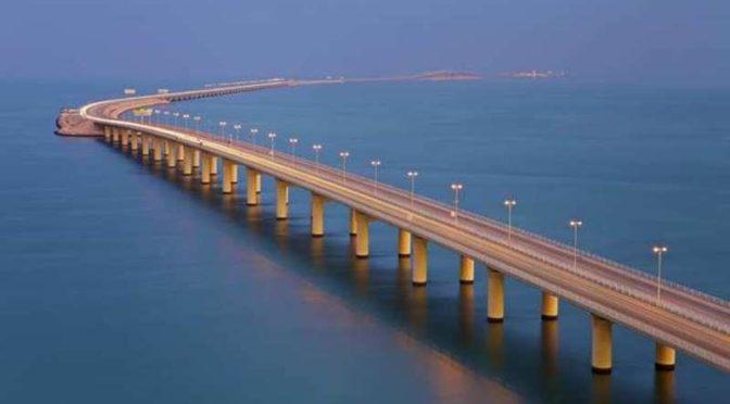 Мост им.Короля Фахда: использование 7 кабинок паспортного контроля на бахрейнской стороне