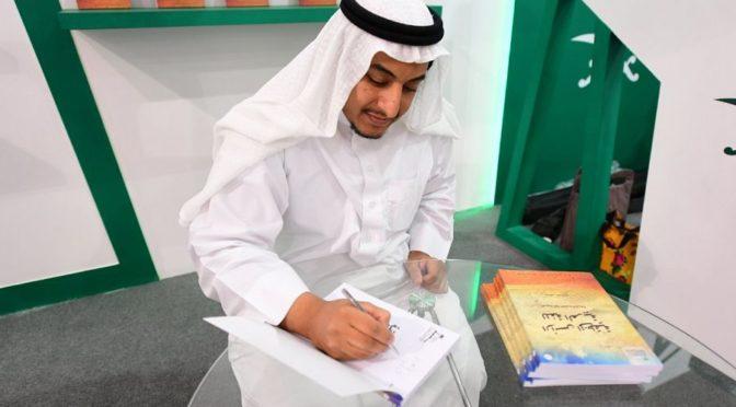 27 авторов подписывали свои издания на Международной книжной выставке в г.Эр-Рияд