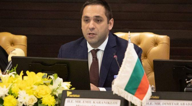 Совет Торгово-промышленных палат проводит форум для саудийских и болгарских бизнесменов