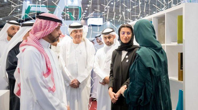 Министр культуры ОАЭ посетила Международную книжную выставку в г.Эр-Рияд