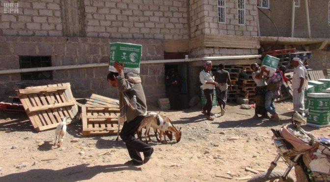 Центр  им.Короля Салмана распределил 750 продовольственных корзин  в провинции Далиа (Йемен)