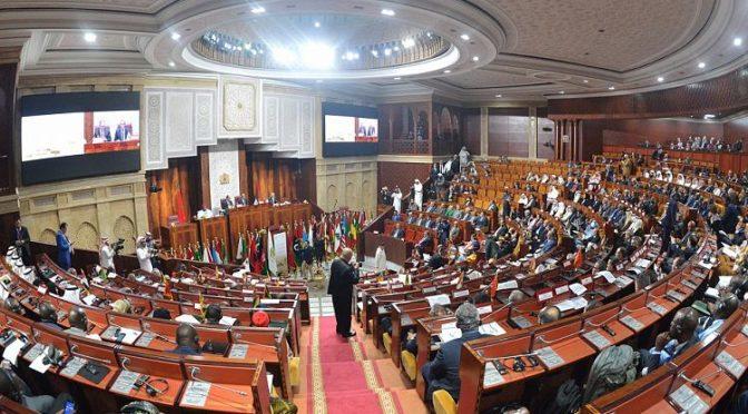 В Рибате завершилась 14 сессия межпарламентской асамблеи государств-членов Организации Исламского сотрудничества