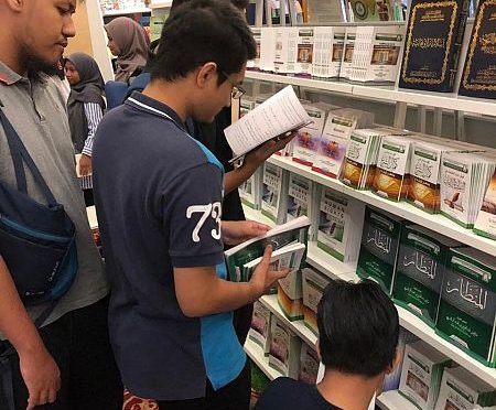 Министерство по делам Ислама участвует в Международной книжной выставке 2019г. в  Куала Лумпур