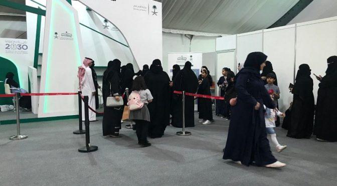 27 авторов ставили сегодня автографы на своих произведениях на Международной книжной выставке в г.Эр-Рияд