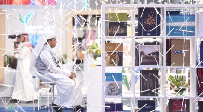 Книжная выставка в Эр-Рияде- славная история документов
