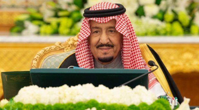 Король Салман распорядился присвоить имя Короля Абдаллаха командно-штабному колледжу Национальной гвардии