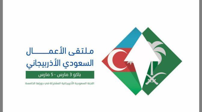 Презедент Азербайджана принял секретаря Комитета по инвестициям