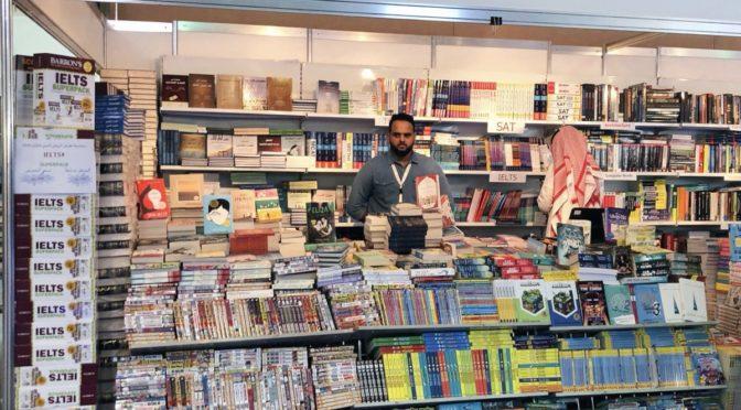 Научно-технический комплекс им.Короля Абдулазиза стимулирует интерес молодёжи к открытиям и научным инновациям на Книжной выставке в Эр-Рияде