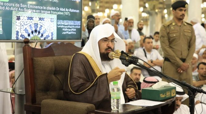 Шейх ас-Судейри проводит уроки в Мечети Пророка