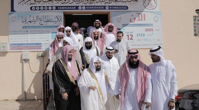 Глава Комитета по делам Запретной Мечети и Мечети Пророка посетил офис по содействию призыву в Аръаръ