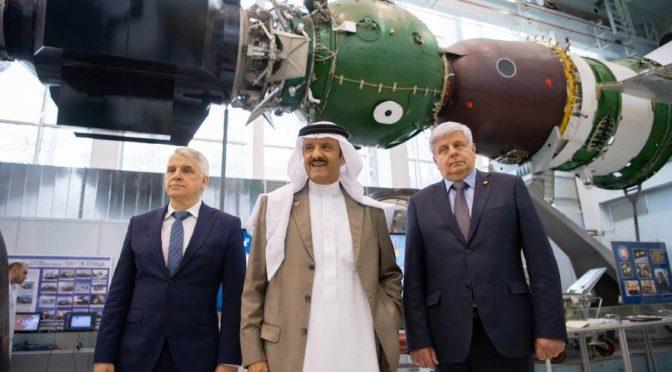 Принц Султан бин Салман посетил Центр управления полётами и  Ракетно-косми́ческую корпора́цию «Эне́ргия» и́мени С. П. Королёва