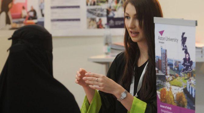 Международная выставка высшего образования