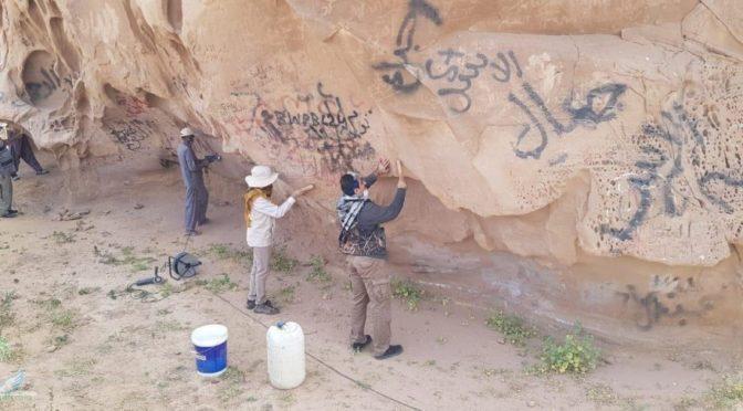 Комитет по туризму и национальному наследию восстанавливает скалу «Антара» в её первозданном виде