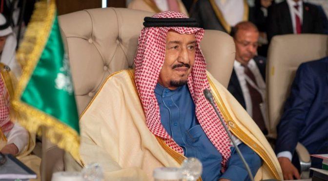 Арабский саммит «решимости и солидарности»