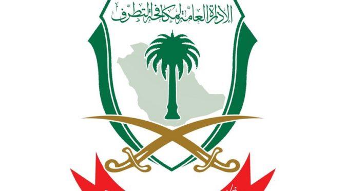 Государственная безопасность: предотвращён теракт, уничтожено двое розыскиваемых преступника и арестовано двое других в Абу Худайре